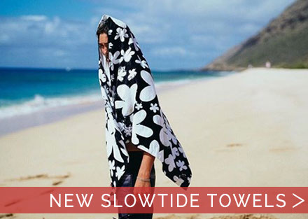Upgrade your towel game this summer!