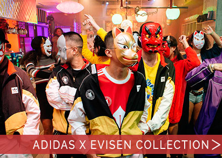 Adidas x Evisen Collection